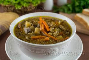 Грибной суп готов