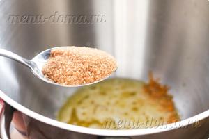 Добавление коричневого сахарного песка
