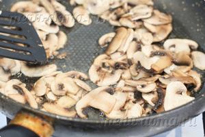 Обжаренные грибочки