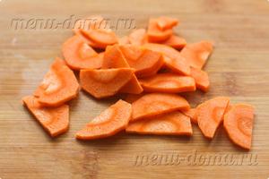 Полукружья моркови