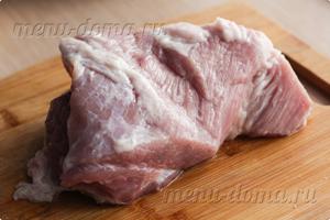 Подготовленная свинина