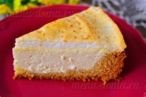 На фото торт Слезы ангела