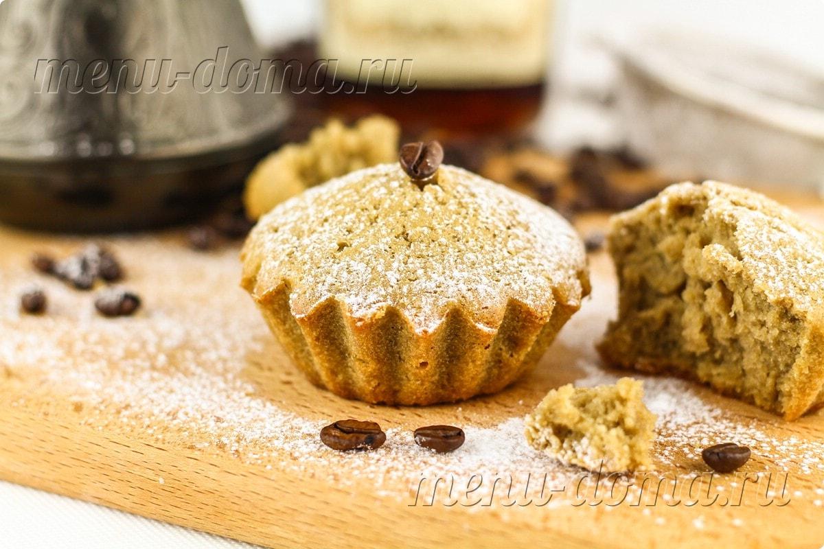 Кофейные кексы в порционных формочках из силикона