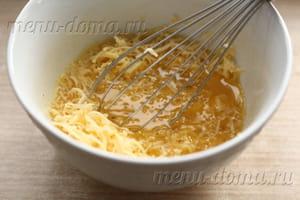 Всыпать тертый сыр